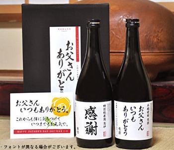 お酒10.png