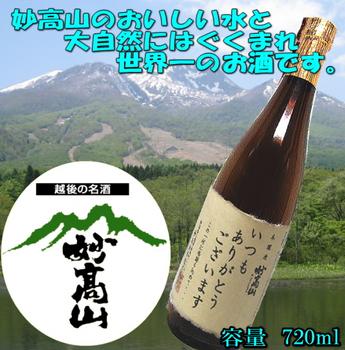 お酒9.png